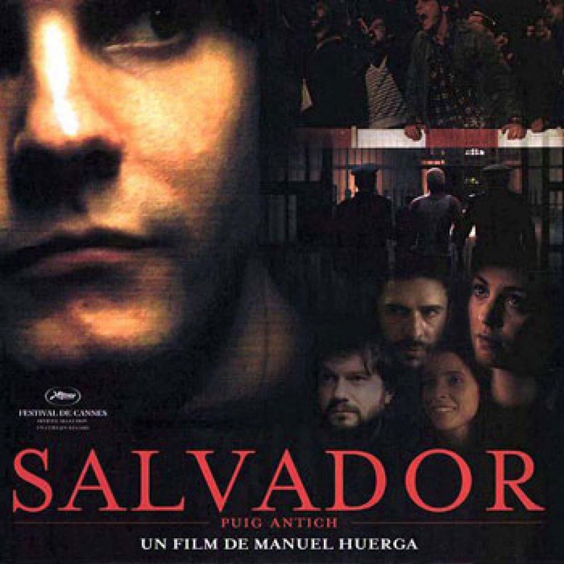 prod salvador 1 1160x1160 1 - Tax rebate
